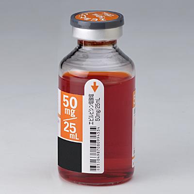 写真.エピルビシン塩酸塩注射液50mg/25mL「サワイ」_裏