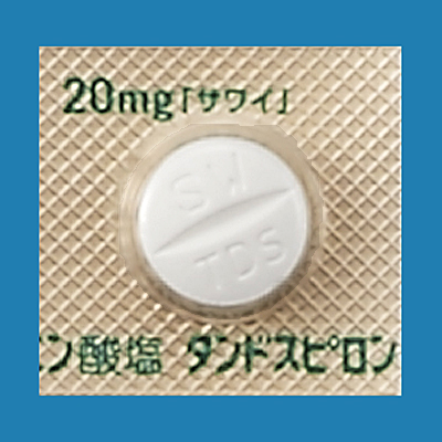 タンドスピロン クエン 酸 塩 錠 10mg