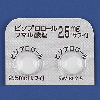 ビソプロロール フマル 酸 塩 錠 2.5 mg