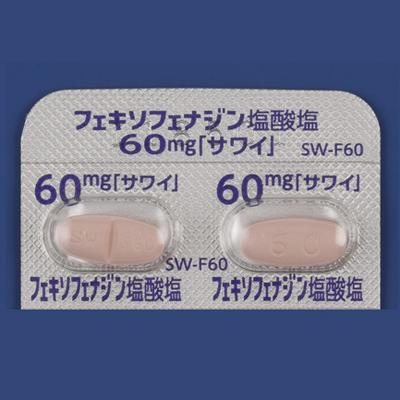 60mg 塩 塩酸 錠 フェナジン フェ キソ