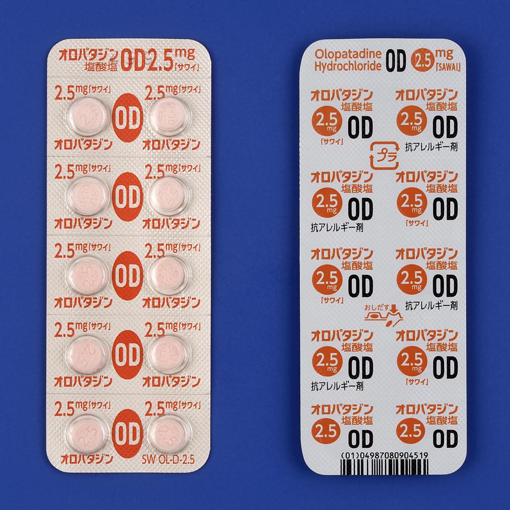 錠 オロパタジン od 塩酸 塩