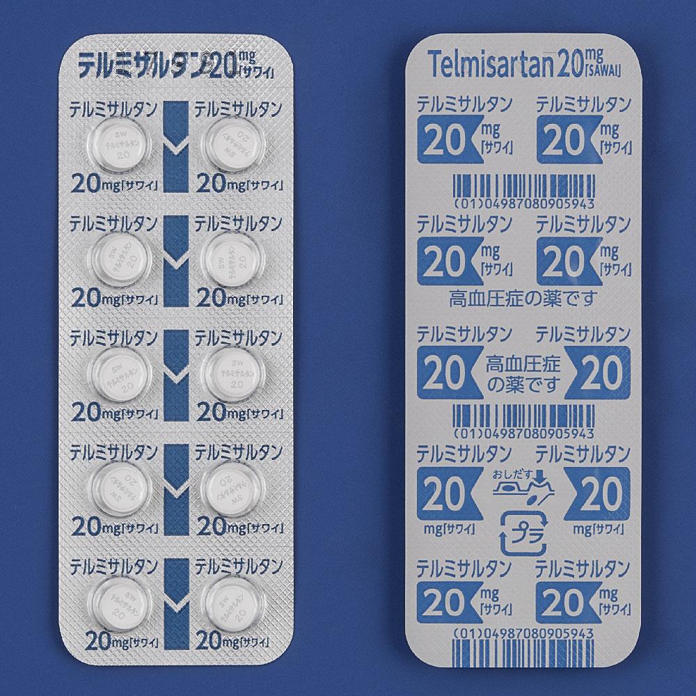 20 テルミサルタン