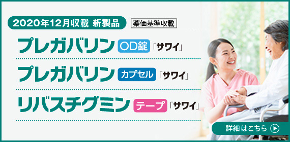 関係 者 英語 医療 日本で暮らす外国人のための医療関係者向け「やさしい日本語」ワークショップを開催